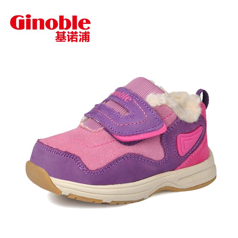 基諾浦2015 款男女童嬰兒機能鞋羊毛加厚寶寶學步棉鞋TXG826