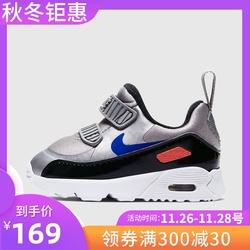耐克NIKE AIR MAX 90气垫男童女童儿童鞋运动鞋881924-017