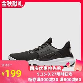 Nike耐克男鞋 Flex Control男子透气轻便训练鞋AJ5911/924204-010