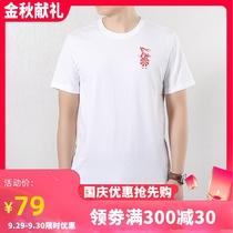 NIKE耐克男装2020夏季端午龙舟队中国风 短袖 T恤CI9843-010-100