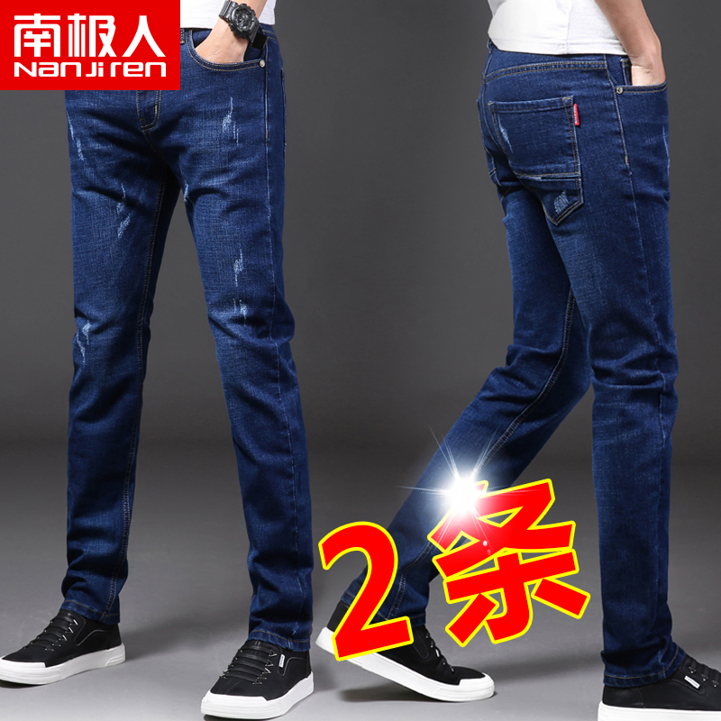 South polar spring and summer thin jeans men's Slim small leg long pants Korean trend brand all-round straight tube