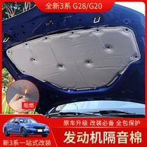 汽车隔音棉止震板三合一丁基橡胶隔音止震板汽车隔音材料三合一