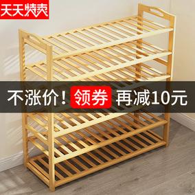 窄小门口家用经济型竹收纳防尘鞋架