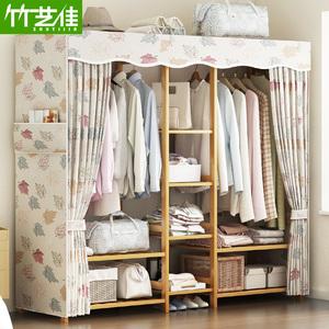 衣橱简易布衣柜出租房现代简约卧室单人组装挂家用实木布艺经济型