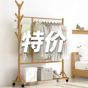 简易衣帽架实木卧室内晾挂衣架子落地房间包家用放衣服折叠置物架