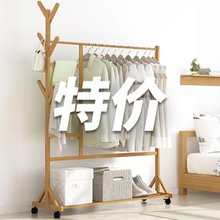 简易衣帽架实木卧室内晾挂衣架子落地房间包家用放衣服折叠置物架品牌