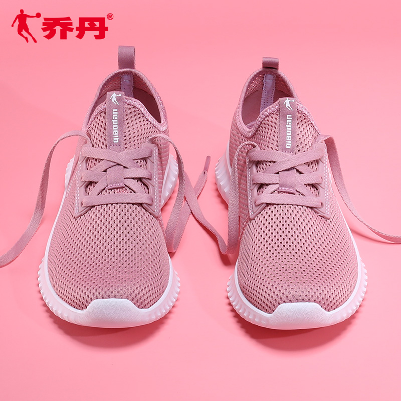Jordan women's shoes sports shoes women's running shoes women summer new light network breathable shock absorber one foot lazy shoes