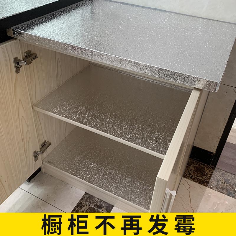 橱柜贴纸厨房柜子柜门家具翻新灶台台面墙纸自粘防水防潮防油贴纸