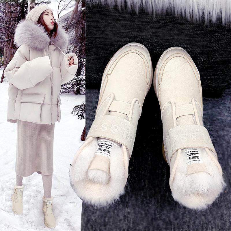 皮毛一体防水雪地靴女2020新款时尚厚底加绒短靴冬季加厚东北棉鞋