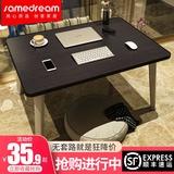 加大床上小桌子折叠笔记本电脑桌床上书桌懒人学习桌炕飘窗桌大号