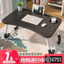 床上小桌子笔记本电脑桌床上可折叠书桌寝室懒人桌学生宿舍神器