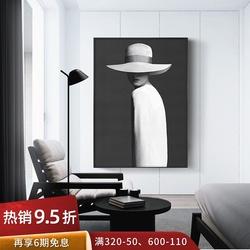 抽象黑白人物装饰画 北欧客厅服装店背景墙挂画 卧室玄关大幅壁画