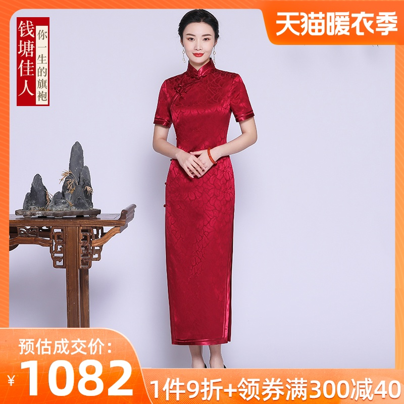 红色长款旗袍真丝桑蚕丝高端年会走秀改良版旗袍连衣裙中式礼服