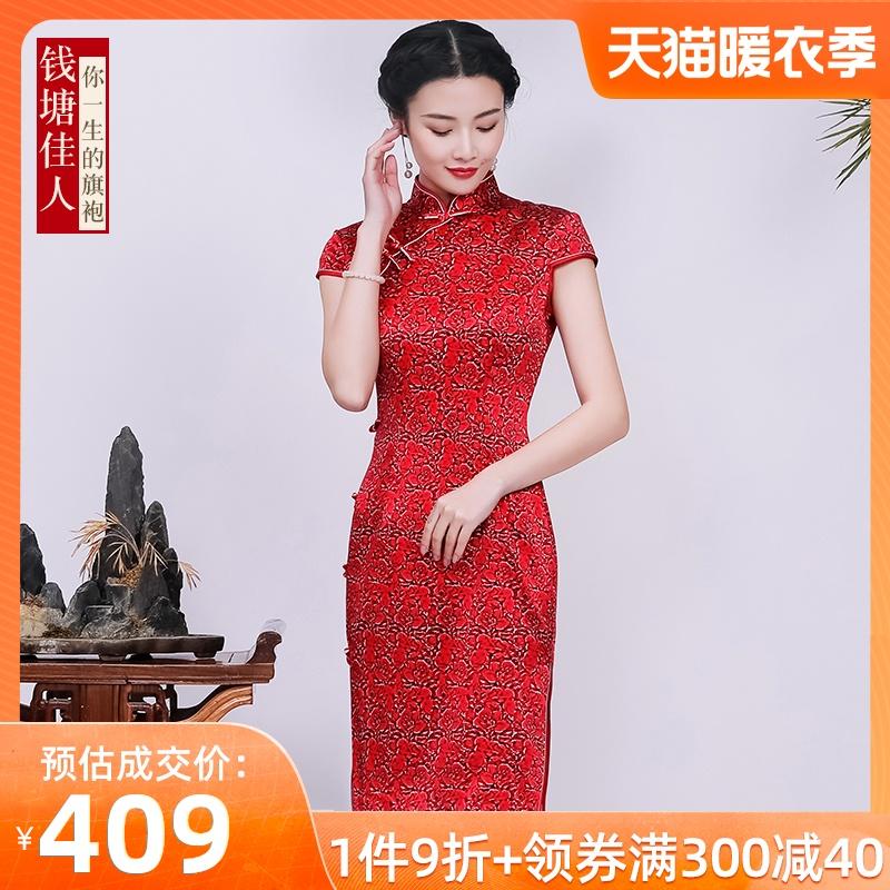 钱塘佳人春夏真丝旗袍红色中长款演出走秀改良修身旗袍中式礼服女