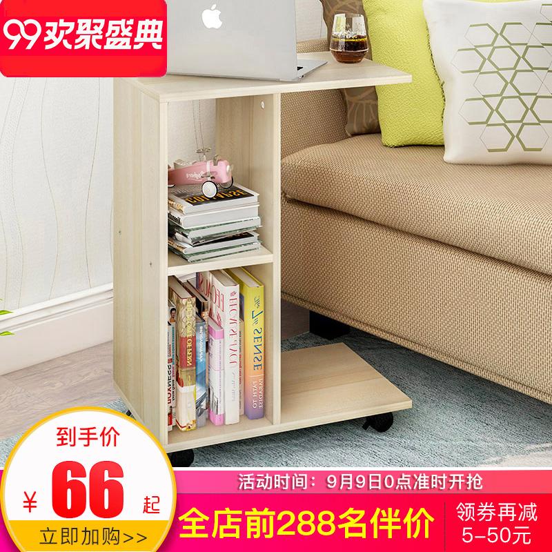 简约现代沙发边柜边几柜角几客厅桌泡茶桌小书柜可移动边几小茶几