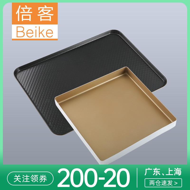 三能屋诺28cm un10006蛋糕卷烤盘