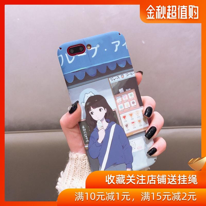 可爱日系美少女OPPOa59s手机壳A57磨砂A1A83全包边R15X个性R9S买三送一