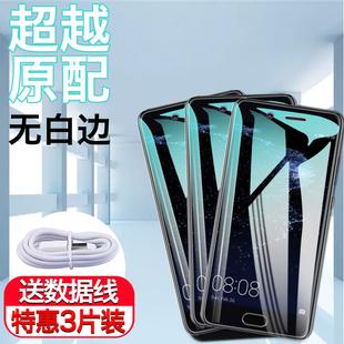 小米5x钢化膜5s小米9全屏PLAY覆盖5C无白边note3手机max3mix2s原装8蓝光六黑鲨游戏8se八plus磨砂刚化保护膜