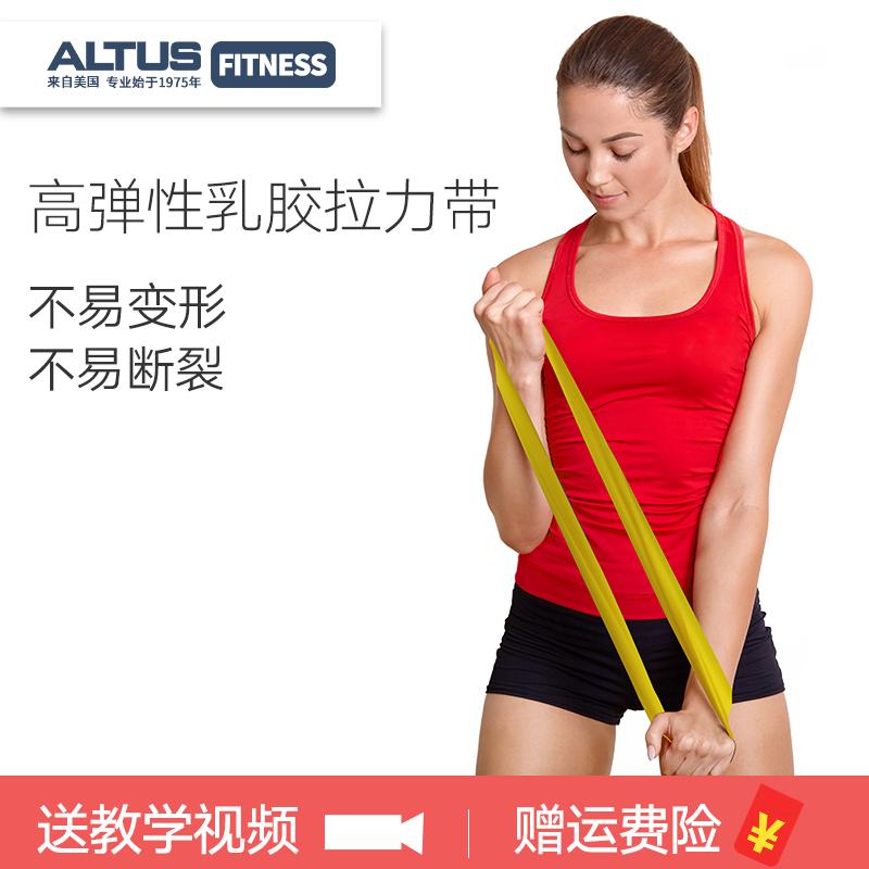 有赠品瑜伽带拉力带弹力带健身男女阻力带拉伸带力量训练深蹲运动伸展带