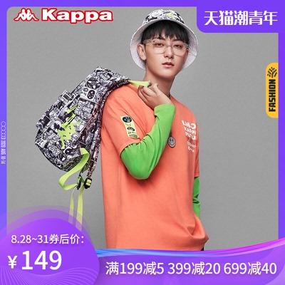 Kappa卡帕黃子韜款男夏季運動短袖背靠背圓領T恤20新品K0A32TD85