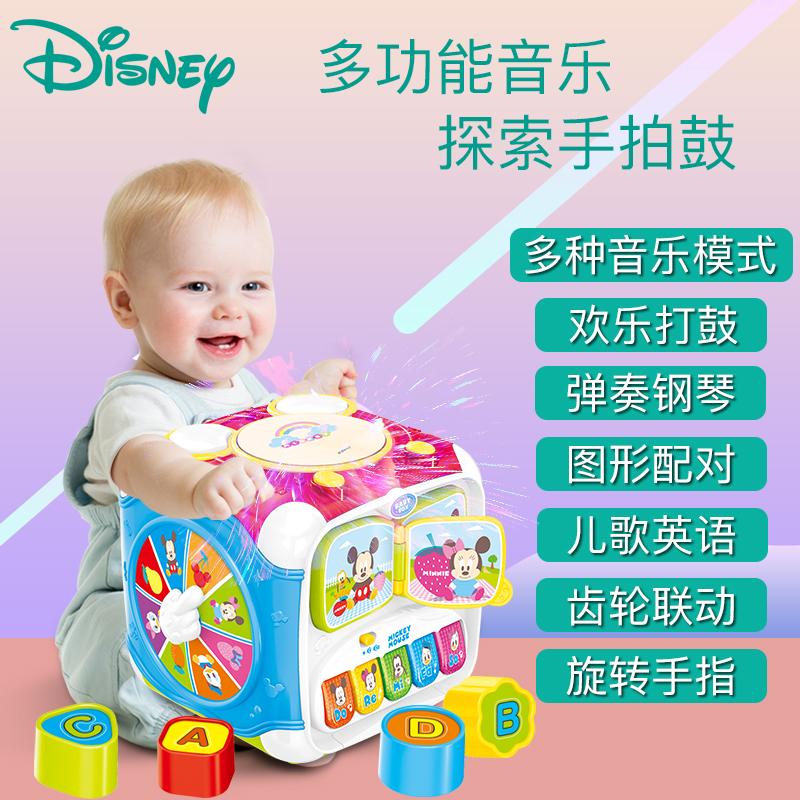 迪士尼婴儿童玩具手拍鼓拍拍鼓六面体2益智6音乐8宝宝3早教0-1岁