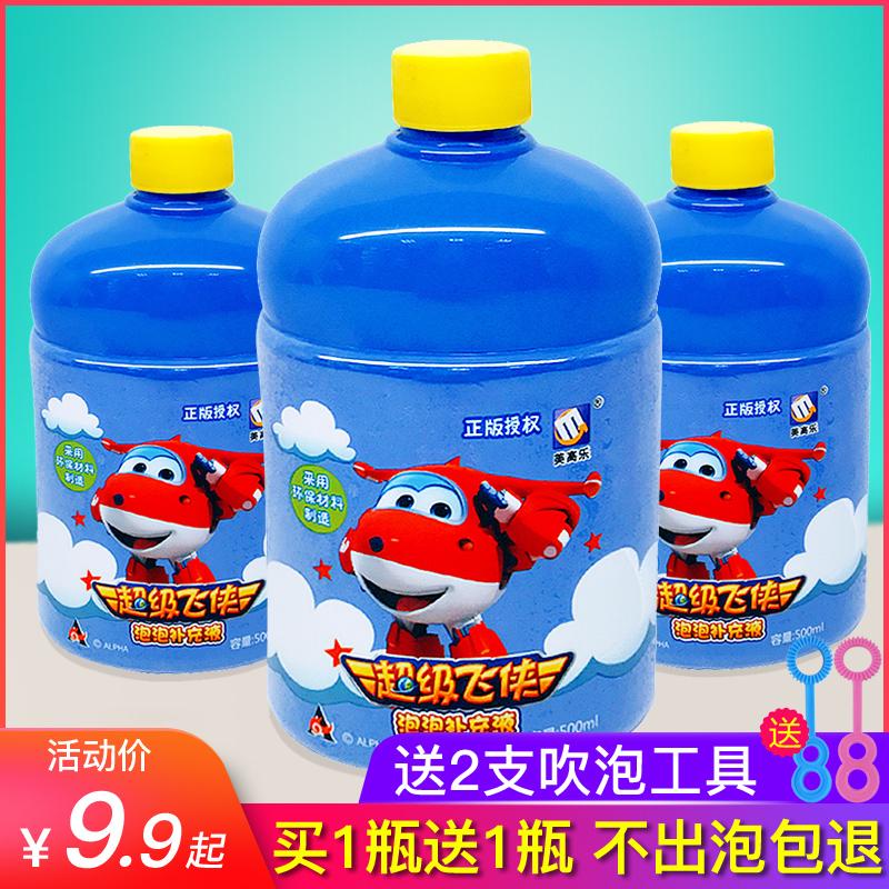 儿童补充液电动泡泡枪机泡泡水