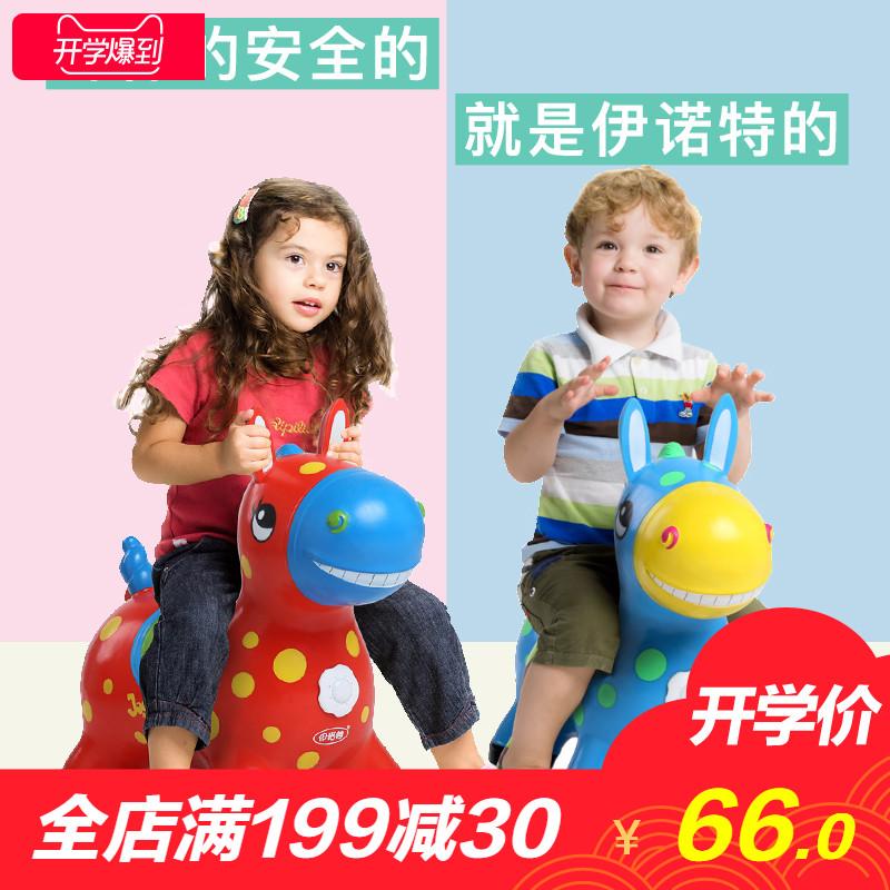Ирак обещание специальный ребенок газированный игрушка прыгать лошадь музыка больше и толще ребенок крепления пони игрушка троян ластик