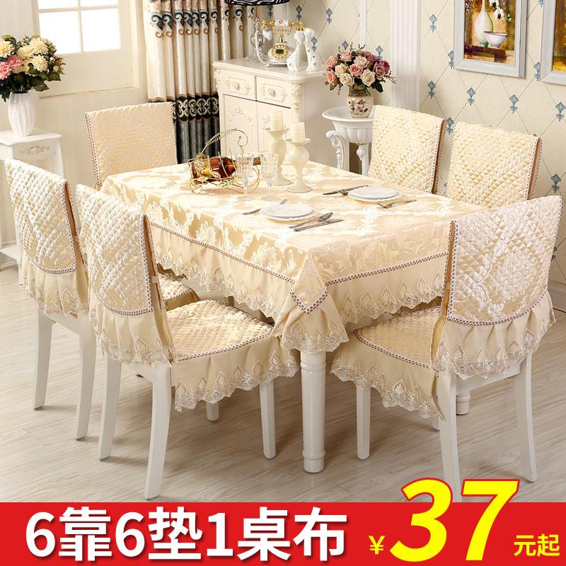 Скатерти и чехлы для стульев Артикул 555364451223