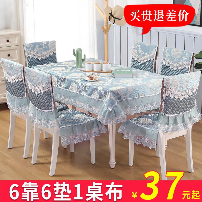Скатерти и чехлы для стульев Артикул 39765318269