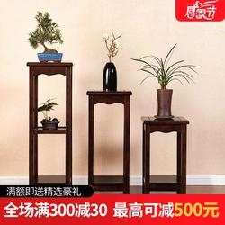 中式花架新中式实木客厅室内盆景架子落地单个现代简约盆栽摆件架