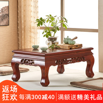 Kang Table solid wood Chinese coffee table tea table Table low table Elm tatami Floating window table Kang a few small table bed table
