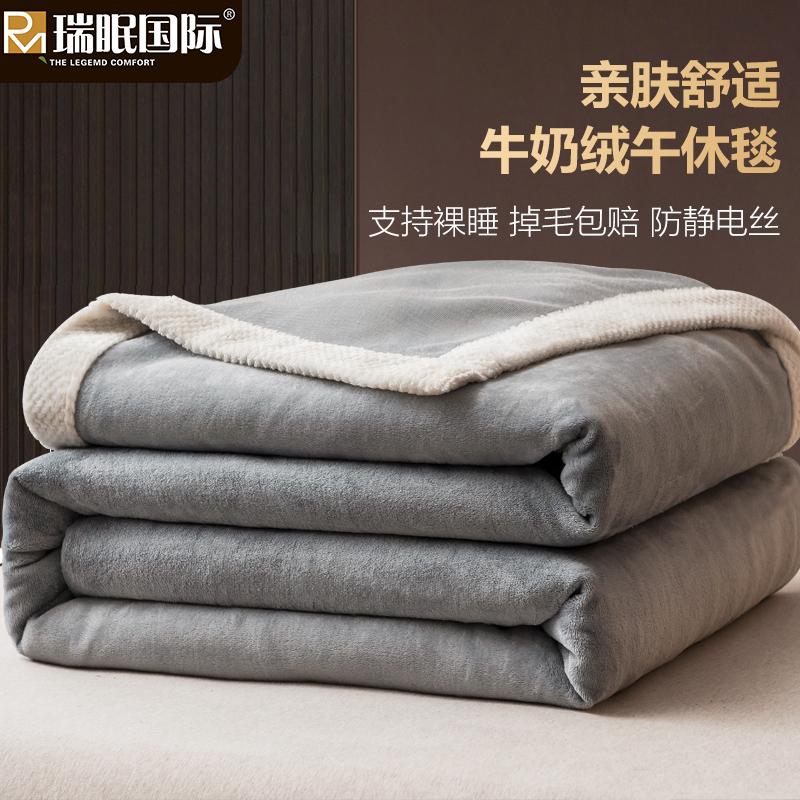 毛毯被夏季珊瑚绒午睡空调盖毯床单