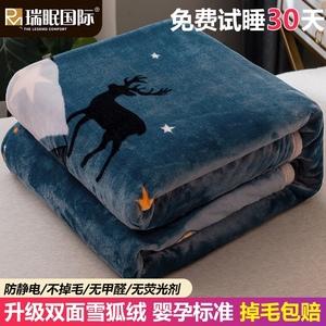 珊瑚绒毛毯被夏季午睡沙发空调盖毯床单铺床法兰绒单人毯子毛巾被