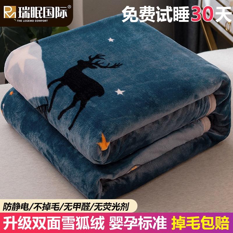 珊瑚绒毛毯被夏季午睡沙发空调床单