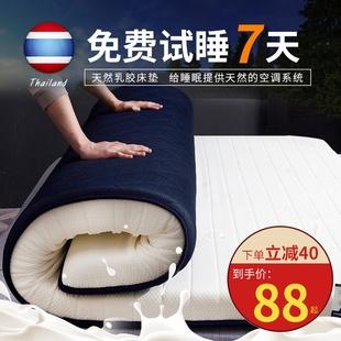 乳胶床垫软垫床褥1.5m床1.8米加厚家用褥子学生宿舍1.2米单人垫被图片