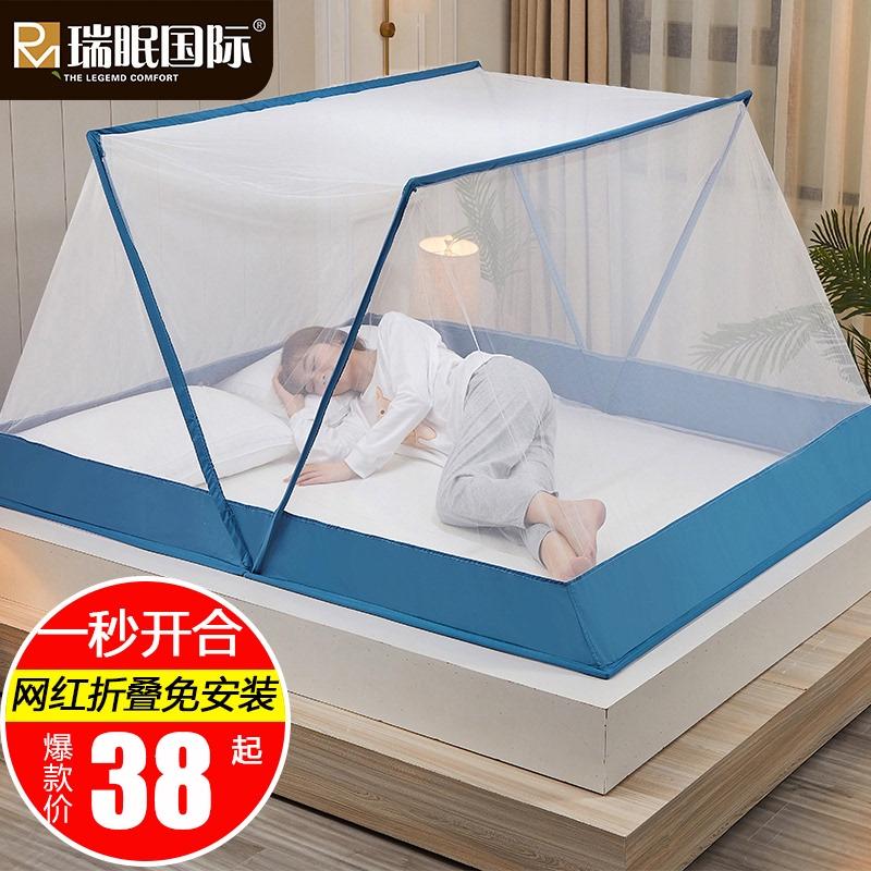 折叠式蚊帐家用免安装方便拆洗加密新款学生宿舍上下铺床无需支架