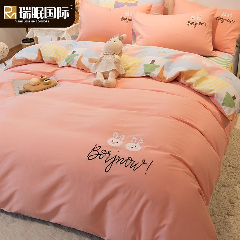 全棉四件套纯棉床上用品床单被套宿舍三件套水洗棉床笠简约床品