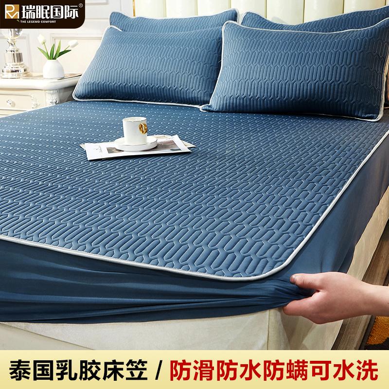 乳胶冰丝床笠款三件套裸睡凉席床单单件席梦思床垫保护套床罩防滑