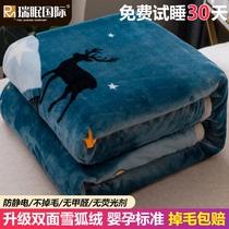 珊瑚绒毛毯被子加厚冬季铺床法兰绒毯子宿舍学生单人床单午睡毯