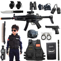 Childrens toy gun set special Forces cs equipment eat chicken grab water bullet gun Little special police Jedi survival toys