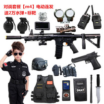 Boy electric toy gun set to eat chicken toys AWM Sniper can fire water bomb small swat clothes