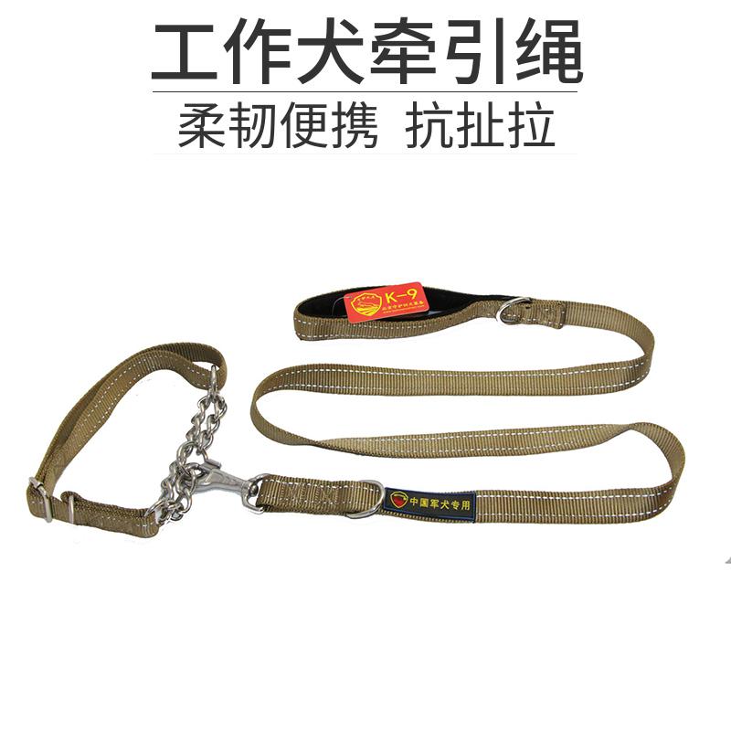 Beijing guard dog traction rope horse dog Demu medium and large dog chain walking rope working dog pet products