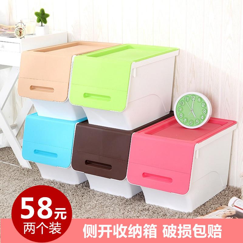 加厚側開收納箱塑料兒童零食玩具整理箱衣服儲物箱百納箱可疊加