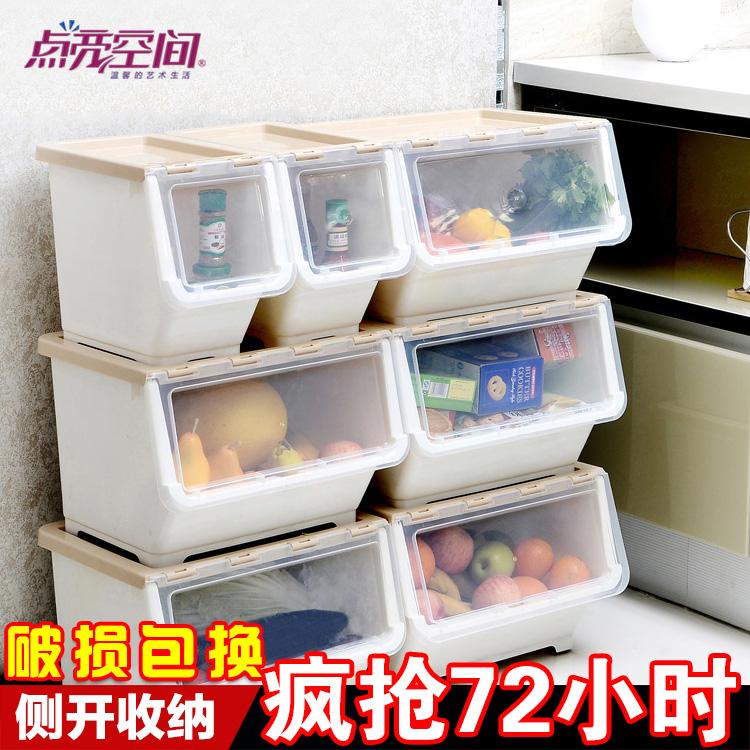 側開特大號收納箱塑料前開式兒童玩具儲納箱食品儲物箱廚房整理箱