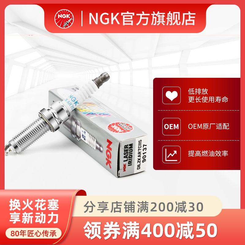 ngk针对针铱铂金适用于新火花塞