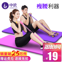 Central European pedal tensioners reduction waist skinny belly sports sit-ups female auxiliary fitness equipment household elastic rope