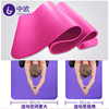 Central Europe beginners yoga mat lengthened thickening widening yoga mat fitness exercise mat three-piece men and ladies slip