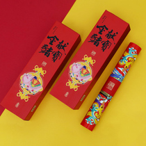 Rain Collection Spring Festival couplet gift box Couplet package 2019 year of the Pig Spring Festival red envelope fu Zi couplet customization