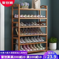 鞋架子简易门口家用经济型室内好看多层防尘宿舍置物架租房放楼道