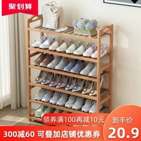 门口家用经济型室内好看竹防尘鞋架